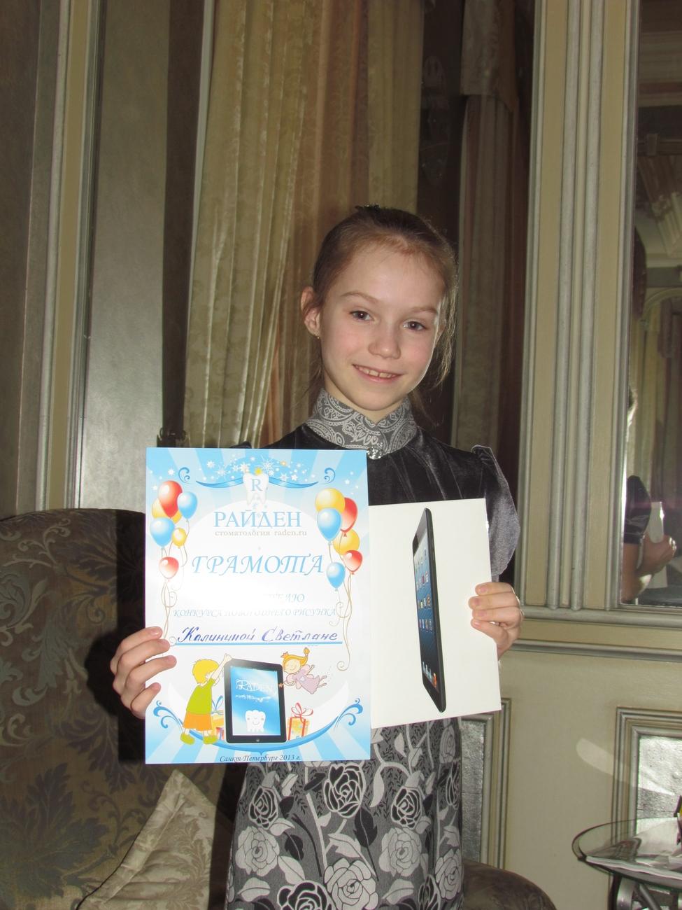 Победители детского конкурса рисунка