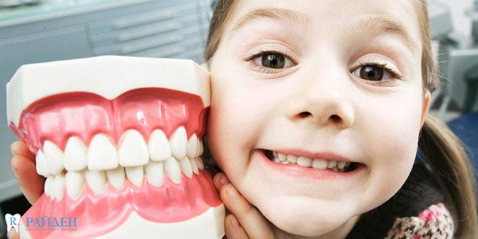 Исправление прикуса для детей СПб стоматология Райден